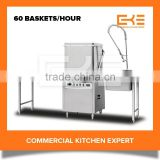 60 Baskets Per Hour Dish Washing Machine/Hood Type Mini Dishwasher/Free Standing Plate Washing Machine