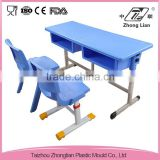 CE-passed cheap adjustable height primary elementary student plastic school desk and chair