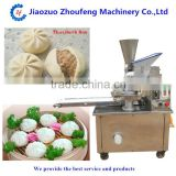 Steamed stuffed bun moulding forming making machine(whatsapp:13782789572) )