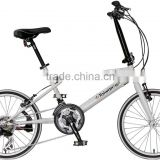 Top seller - SAILFISH - 20 inch 07 speed mini velo