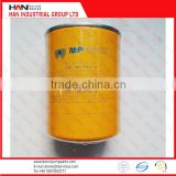tank Oil filter CS-100-10A-10P hydraulic gear pump Concrete Pump spare parts for Putzmeister Sany