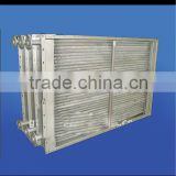 Factory OEM High Quality Steam Heat Exchanger