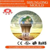 Environmental protection and energy saving lamp mould