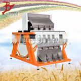 2016 newest WB hot sale sunflower seeds CCD Color Sorter for factory