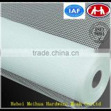 Hot sale fiberglass window screen (Manufacturer)