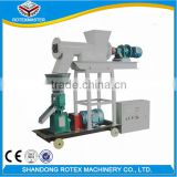 200-300kg/h Small Animal Feed Mill Equipment/ Feed Pellet Machine/ Feed Pellet Mill For Sale