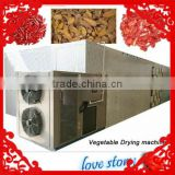 Hot Wind Blowing Spice Dryer Equipment/chinese Medicine Drying Machine/herb Drying Cabinet