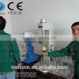 XFD small lab flotation machine, lab flotation equipment for mineral testing,flotation cell