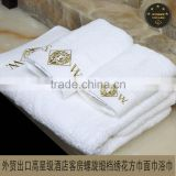 wholesale luxury white satin banded dobby 100% cotton towels bath set luxury hotel