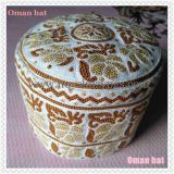 Latest Oman hat / Muslim cap / Arabian cap