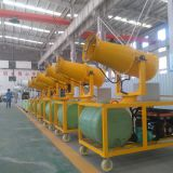 Manufacturer Directly Supply Water Mist Air Cannon Dust Suppression Systems