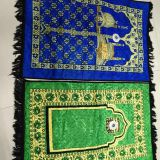 Muslim praying mat Folded Praying Mat / portable praying mat  / Latest Muslim  praying mat