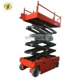 7LGTJZ Shandong SevenLift 16m self-propelled diesel telescopic articulating boom aerial work platform lift