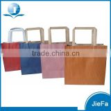 2015 Hot Sale Low Price Flat Handle Kraft Paper Bag                                                                         Quality Choice
