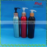 200ml colored body lotion spray aluminum bottle,cosmetic aluminum bottle