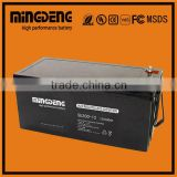 Factory Price Hot Sale rechargeable agm /12v200ah/ sealed lead acid battery /solar system with CE certificate