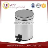 Chrome Foot Pedal Dustbin with Flat Lid