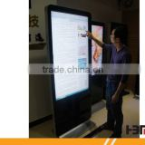 shopping mall floor standing LCD digital signage advertising screens