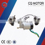 60V 3KW DC motor with rear axle disc brake high power motor for passenger/golf cart/tour bus