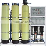 RO Water Treatment Machine 700L/H With Softener,Drinking Water filtration plant,Water Purification Equipment