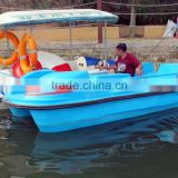 fiberglass boat hull for sale