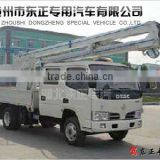 Dongfeng Jinba double row cab aerial working truck aerial working truck