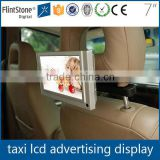 Flintstone 7 inch taxi LCD video player USB update, taxi advertisement screens with sd card, advertising display for taxi