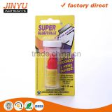Jinyu factory price wholesale strong adhesive high viscosity quick dry plastic bottle 5ml super glue in container