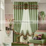 top selling reading room england style curtain