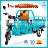 48v 1000w brushless dc motor electric delivery tricycle, bajaj three wheeler auto rickshaw, tricycle for sale in philippines