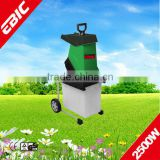 2500W 510mm Electric Garden Shredder 2014 New Garden Tools (SHGY-600)                                                                         Quality Choice