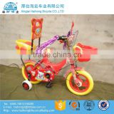 Cute aluminum pink 16 inch girl bicycle with side wheels