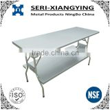 NSF approval kitchen stainless steel work table/stainless steel folding table