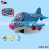 Cartoon BO childrens toy helicopter