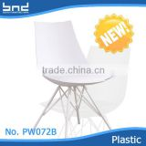 Eiffel tower iron frame white plastic dining room chair with leather cushion PM062G                                                                         Quality Choice