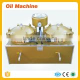 Hot sale C60 cooking oil filter, soybean oil filter machine and price, soybean oil filtering for sale