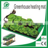 Seedling Heat Matfor Propagation Tray