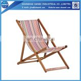 Adjustable wooden foldable reclining beach chair