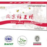 Health Care Beijing Royal Jelly Oral Liquid