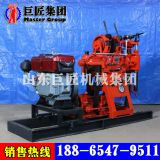 XY-150 Hydraulic Core Drilling Rig