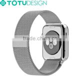High Quality TOTU Unique Design Milanese Magnetic Stainless Steel Watch Band For Apple Watch