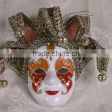 high quality masquerade venetian mask party/carnival paintball mascaras props decoration
