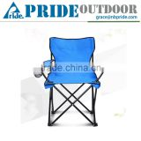 Outdoor Camping Metal Folding Beach Chair Colorful Cheap Designed Relax Armchair                                                                         Quality Choice