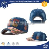 Wholesale cycling cheap custom high quality caps brand name blue jean caps