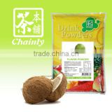 Wholesale Taiwan Supplier Coconut Instant Fruit Flavoured Milk Powder