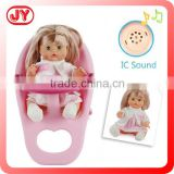 12 inch drink and pee blow mould doll dinner chair and feeder with 12 different IC sounds with EN71