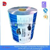 custom multilayer polyethylene laminated plastic food grade wrapping film for snack foods