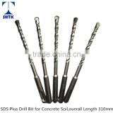 Factory sales directly, SDS Plus Drill Bit for Concrete, SDS Concrete Drill Bit,overall length 310mm