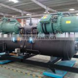 Water Source Heat Pump Chiller Unit