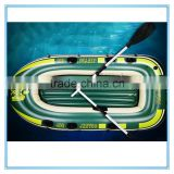 Sculling inflatable boat,the inflatable pvc dinghy